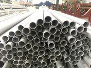 Stainless Steel Seamless Tube ASTM A269 TP316L / SUS316L / 1.4404, 31.75*1.65*11800MM , Boiler Heat Exchanger Tube
