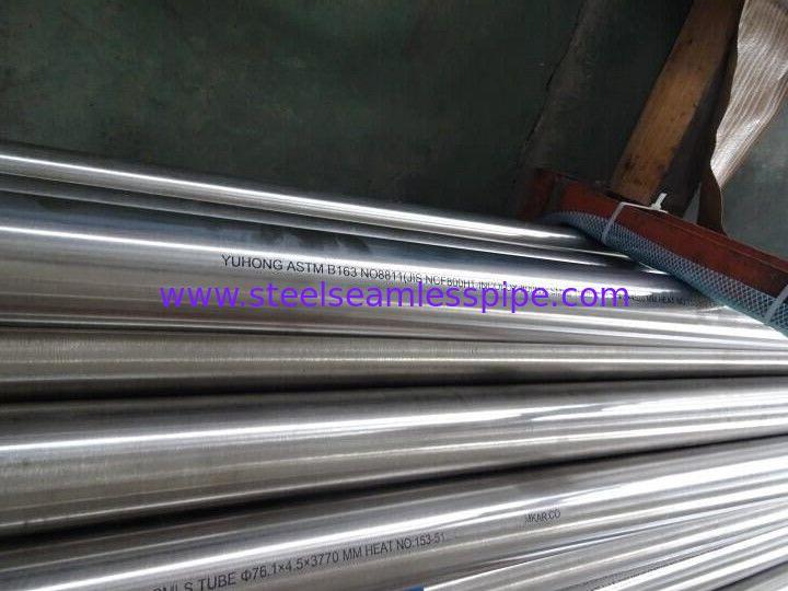 Anti - Corrosion Inconel Tubing, Alloy 718 tube , SAE AMS
