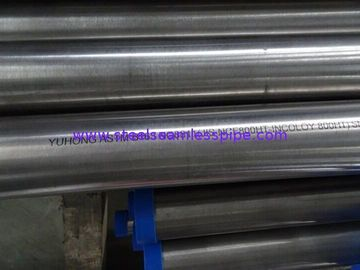 Nikel Alloy Pipe, Incoloy 800, 825,880, Inconel 600,601,625,718. Monel 400, 17-4PH,Seamless ,Welded