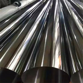China Incoloy 800,800H,800HT, 825 WELDED PIPE ASTM B514 / B775; WELDED TUBE ASTM B515 / B751 factory