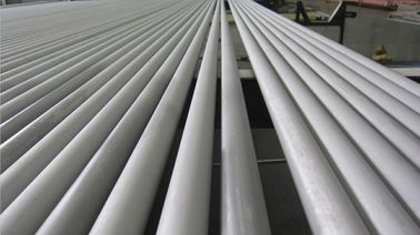 China Stainless Steel Seamless Pipe :LR, ABS, BV, GL, DNV, NK, PIPE: TP304H, TP310H, TP316H,TP321H, TP347H With Random Length distributor