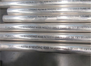 China Bright Surface Nickel Alloy Pipe ASTM B163 UNS N02200 Stable Performance factory