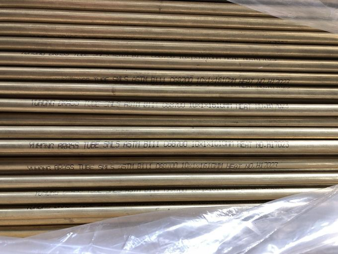 ASTM B111 O61 C44300 , C68700 Brass Tube For Condenser Cooling Applicaton Heat exchanger with Ammonia Vapor Test